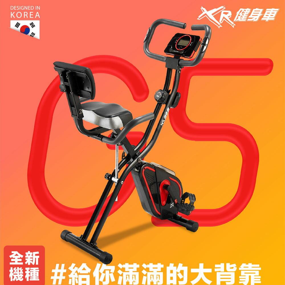 XR-G5磁控健身車(寶石紅)