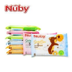 Nuby 手口柔濕巾(迷你8抽x8包)【悅兒園婦幼生活館】