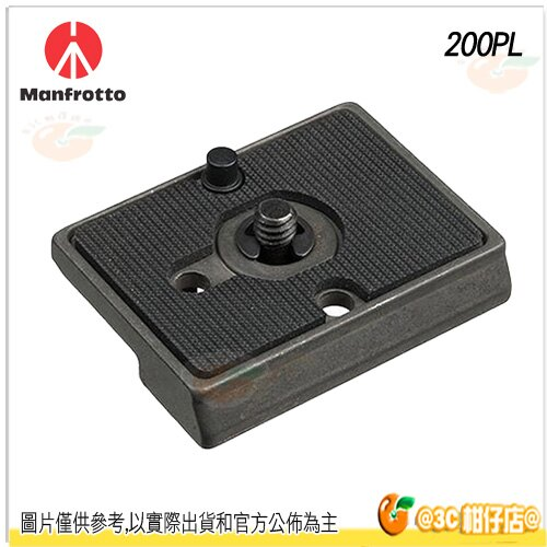 Manfrotto 200PL 快拆板 200PL~14改良版 貨  496RC2 498