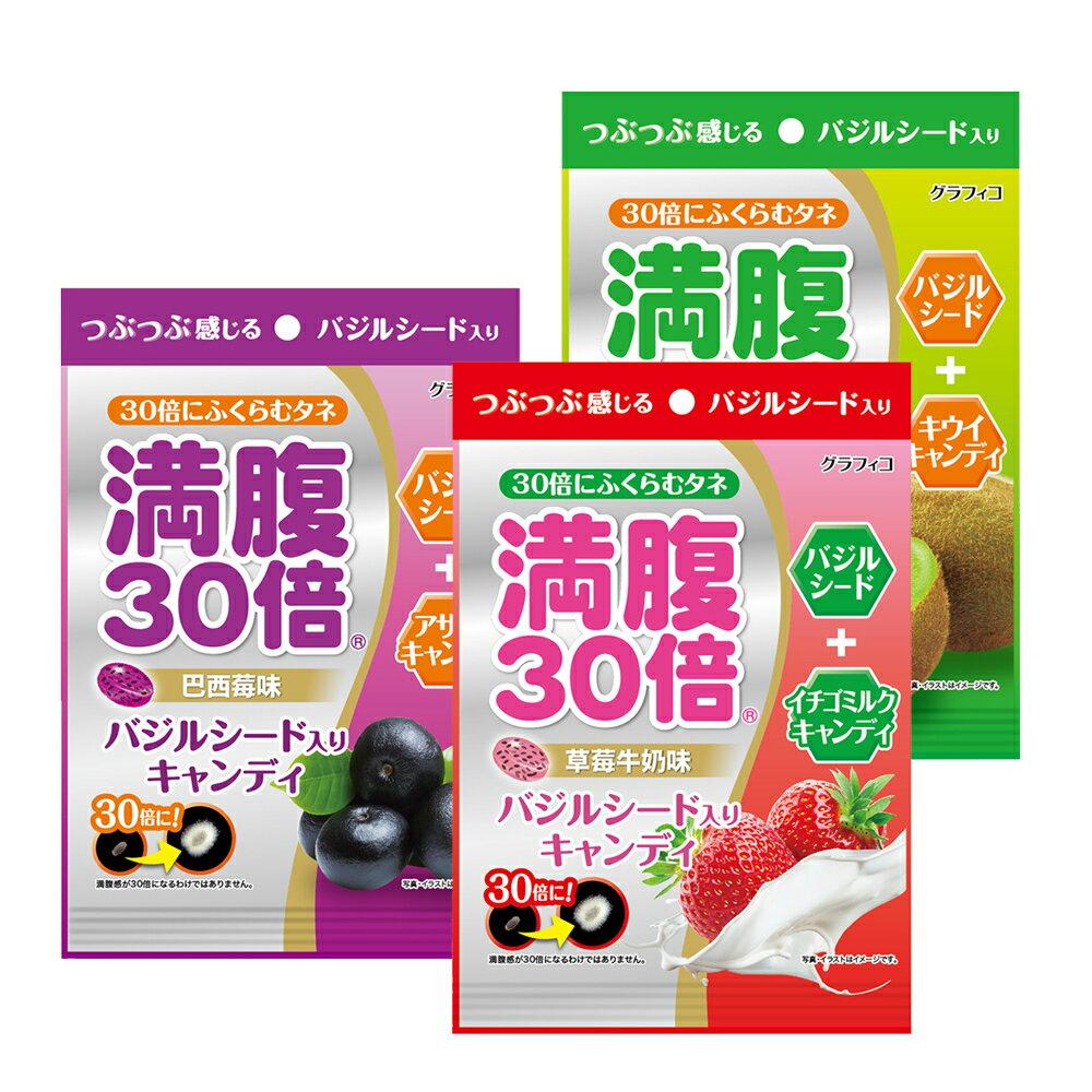 【江戶物語】日本熱賣款 滿腹30倍風味糖 42g 巴西莓味 奇異果味 草莓牛奶味 水果糖 日本糖果 婚禮糖果 拜拜