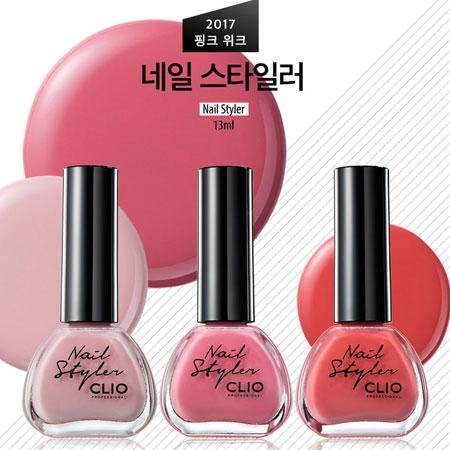 韓國 CLIO 珂莉奧 2017春夏仙粉香氛指甲油 13ml 指甲油 裸色 粉色 亮粉【N202360】