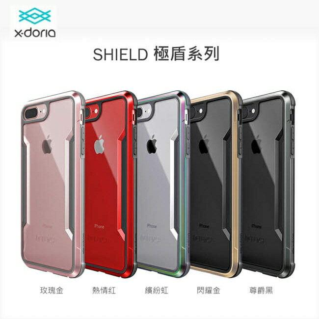 【限時免運優惠】【x-doria刀鋒極盾】iPhone 6/6s/7/8 (4.7吋) 鋁合金防摔手機殼