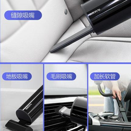 車載無線吸塵器車用小型汽車車內強力專用兩用掌上型大功率 7