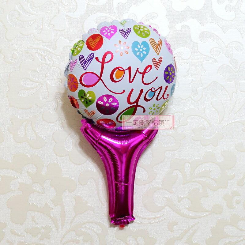 一定要幸福哦~~鋁箔膜氣球棒(圓形)40*24公分,婚禮裝飾布置,求婚道具, 婚紗照錫箔球 生日