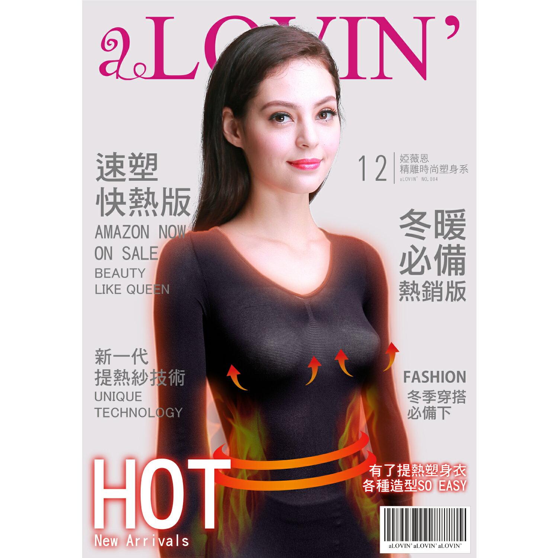 【婭薇恩】小腰美身速塑快熱衣(經典黑_F) 1