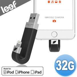 APPLE擴充記憶體 32G iPhone6/6 Plus/iPad air可用 USB檔案管理 互相分享資料 MFI認證 海思