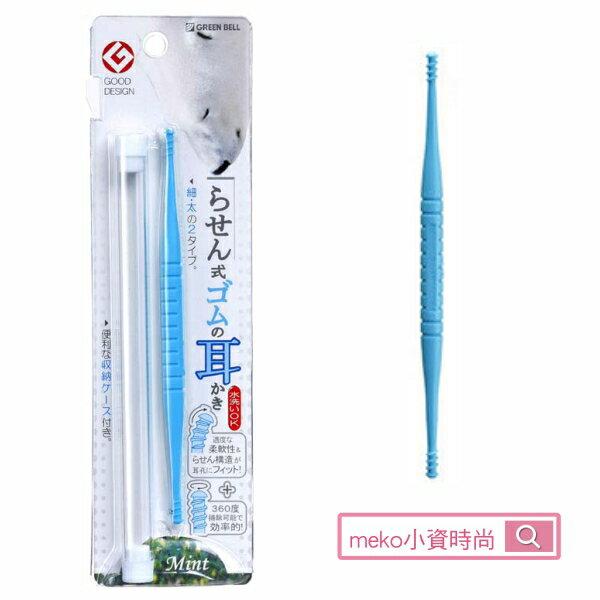 meko美妝生活百貨:【日本綠鐘】匠之技ABS全360度旋轉彩色耳扒(水藍L)