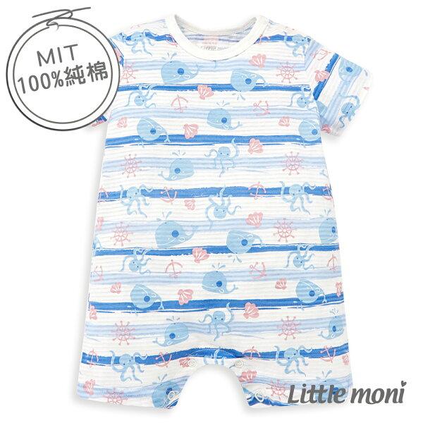 Littlemoni家居系列短袖連身裝-亮天藍