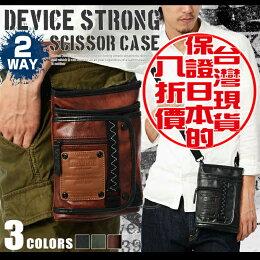 個性 皮帶 迷你 皮革 日本腰包 腰掛包 休閒