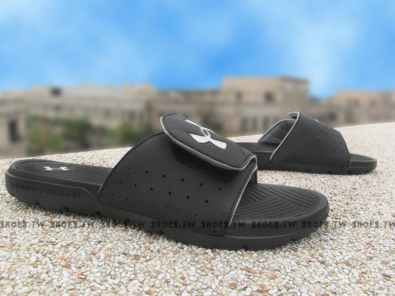 Shoestw【1252531-002】UNDER ARMOUR 拖鞋 魔鬼氈 大LOGO 黑銀 運動拖鞋