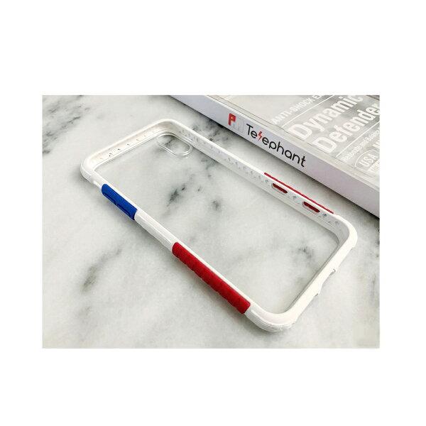 Telephant太樂芬NMDERiPhoneX5.8吋防摔抗汙手機殼(附背蓋)
