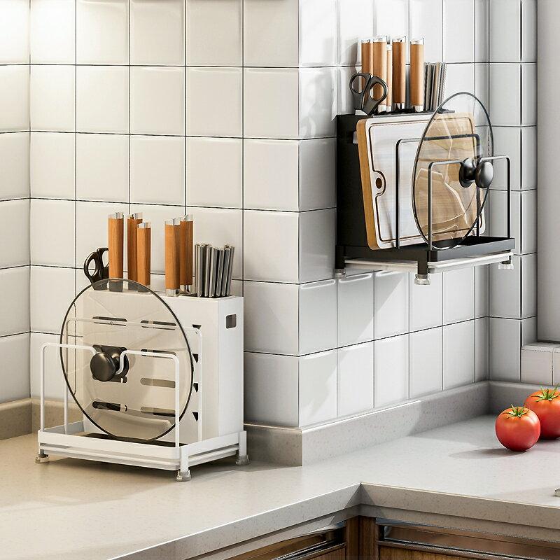 刀架 廚房用品收納免打孔壁掛多功能刀具菜板鍋蓋筷子籠台面置物架【xy1893】