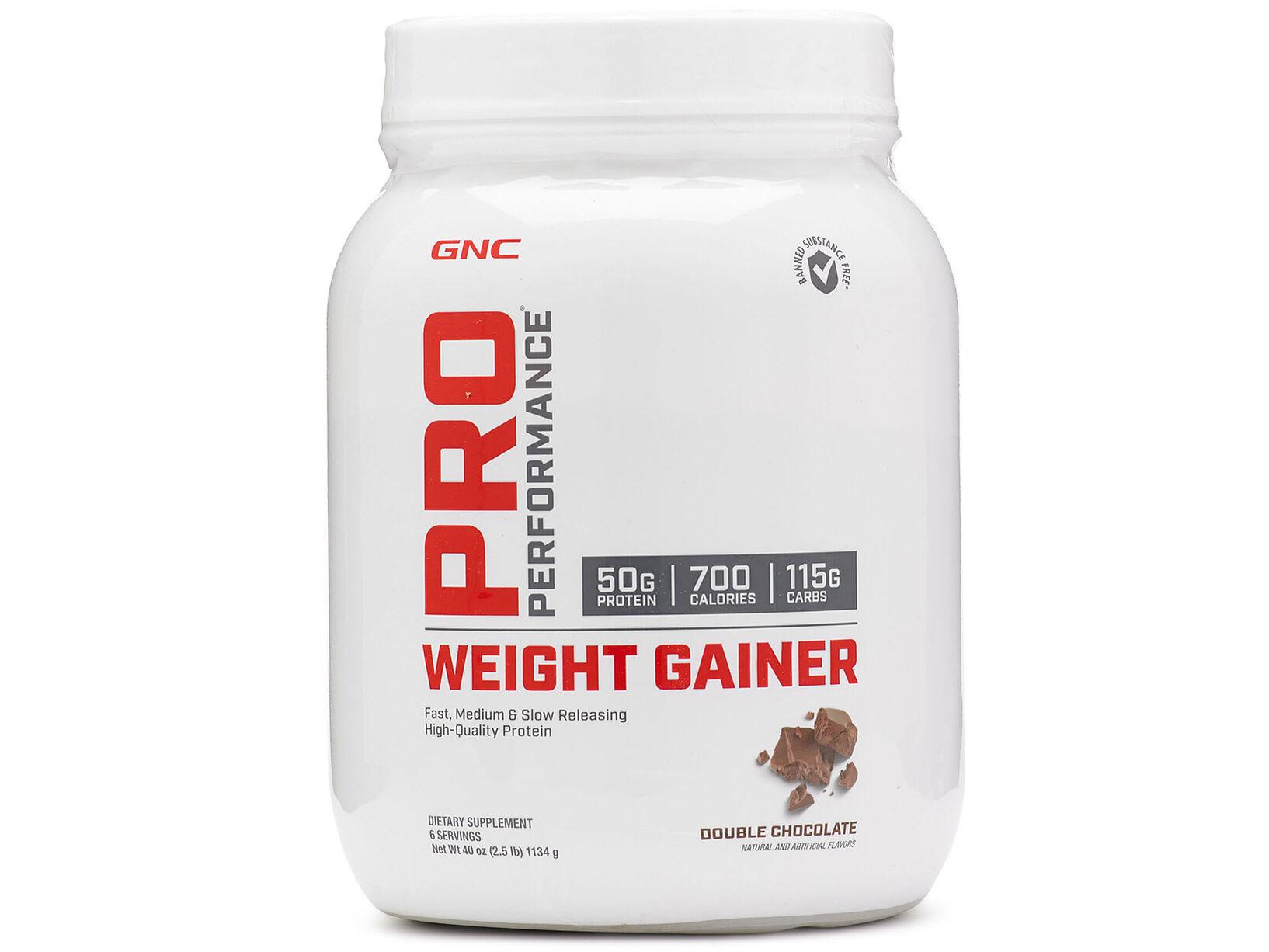 【GNC健安喜】征重飲品-巧克力口味 2.5磅