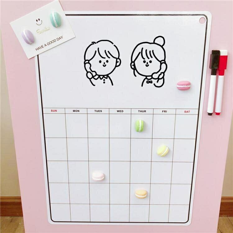 [全館免運]ins韓國簡約白格子冰箱日歷留言板 北歐磁力裝飾記事貼手寫可擦小