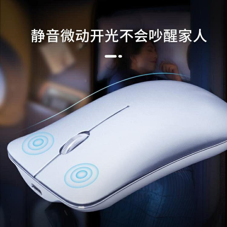 藍芽5.0/3.0/2.4G三模無線滑鼠靜音藍芽滑鼠鋁合金充電滑鼠