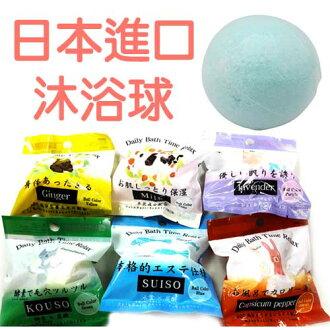 B款【日本進口】 日本超人氣 沐浴球系列 舒眠香氣 薰衣草香 沐浴球 泡澡劑 入浴球 泡澡球 - 219894