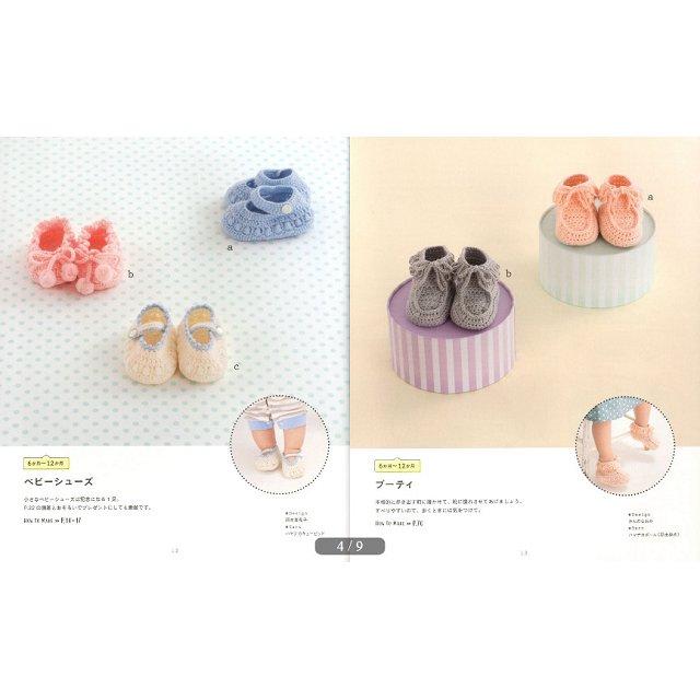 一整年份的簡單嬰兒鉤織服裝與小物 0-24個月 3