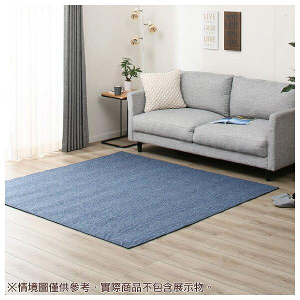 地毯 HERRINGBON MIX NV 185×185 NITORI宜得利家居 2