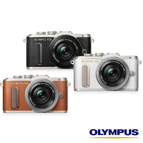 ★七件好禮大賞套組  OLYMPUS E-PL8 +14-42mm EZ 電動鏡 / 40-150mm R 雙鏡組 EPL8,14-42/40-150 公司貨