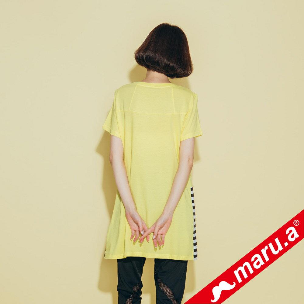 【maru.a】條紋拼接假吊帶長版T-shirt(2色)8321320 2