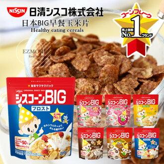 新包裝 日本 NISSIN 日清 BIG 袋裝早餐玉米片 玉米脆片 玉米片 嬰幼童麥片 營養麥片【N101836】