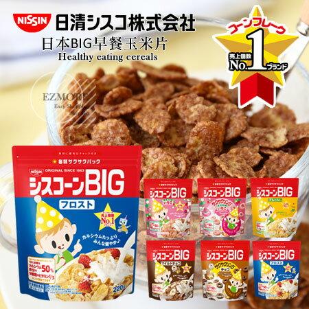 新包裝日本NISSIN日清BIG袋裝早餐玉米片玉米脆片玉米片嬰幼童麥片營養麥片【N101836】