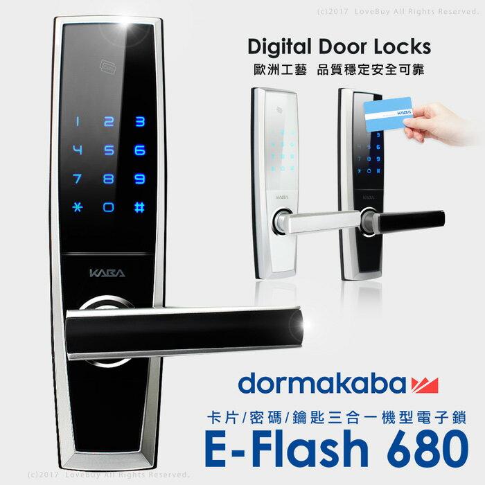 【KABA】三合一密碼 / 卡片 / 鑰匙智能電子機械門鎖(EF-680尊爵黑)(附基本安裝) 1