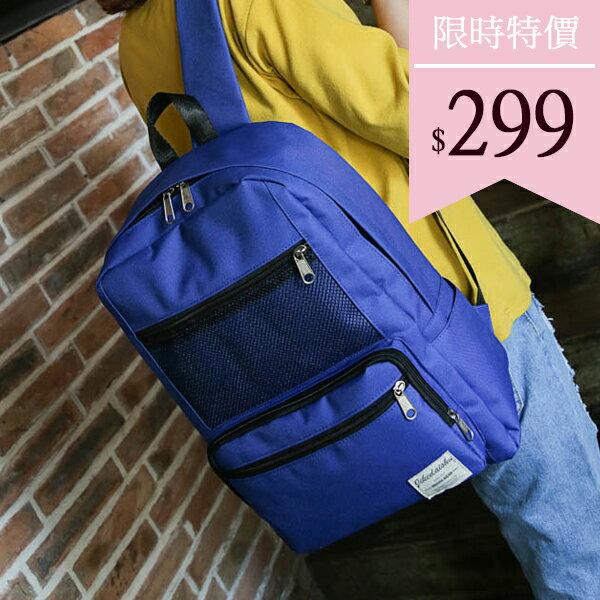 <br/><br/>  後背包-網布休閒大容量後背包-6131- J II<br/><br/>