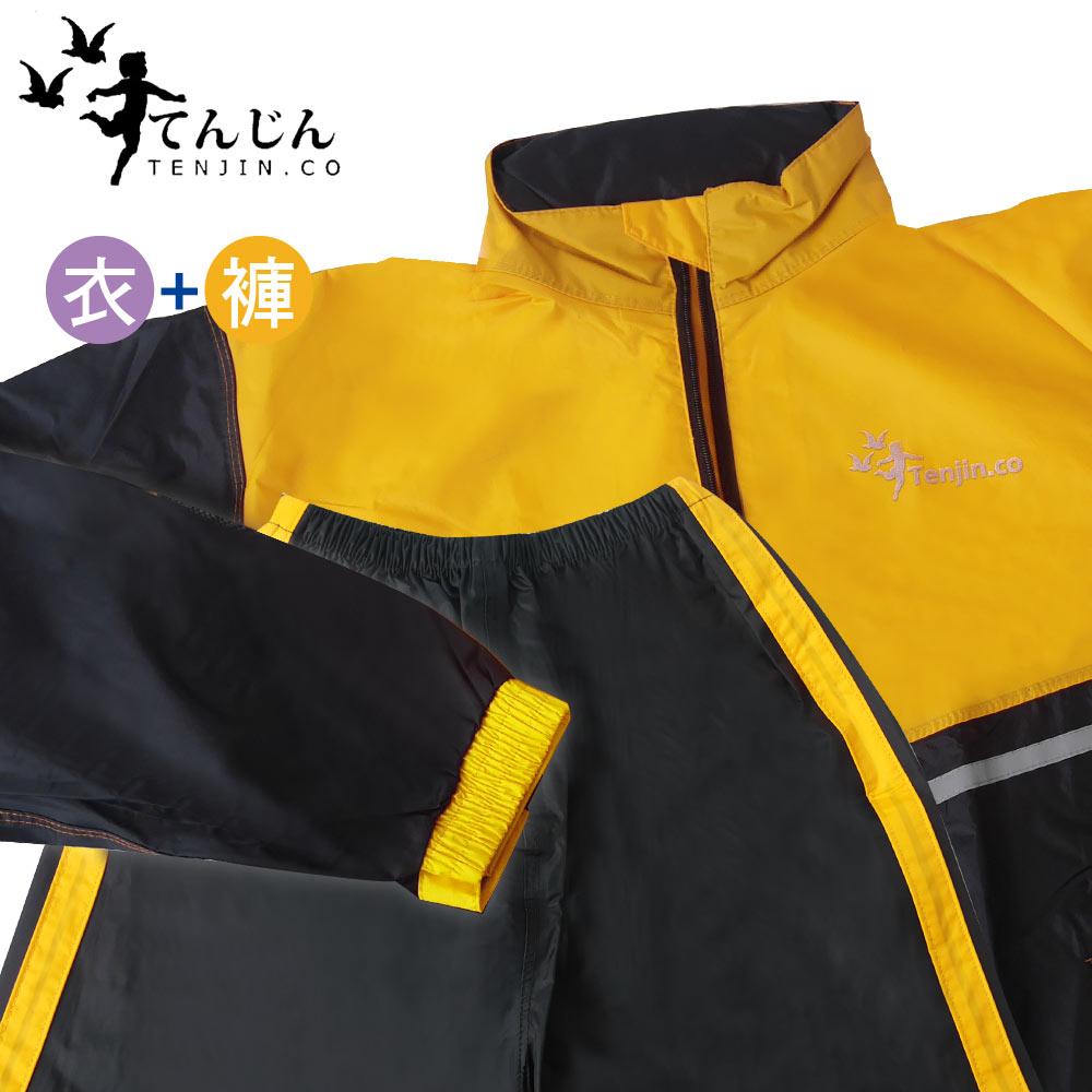 【天神牌】勝利二代型套裝風雨衣 TJ-902-1 (亮黃)