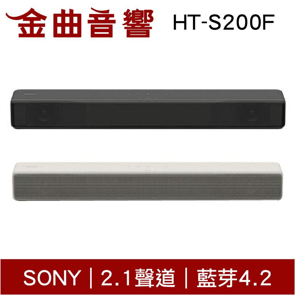 SONY HT-S200F 黑 聲霸 2.1 聲道單件式環繞音響   金曲音響