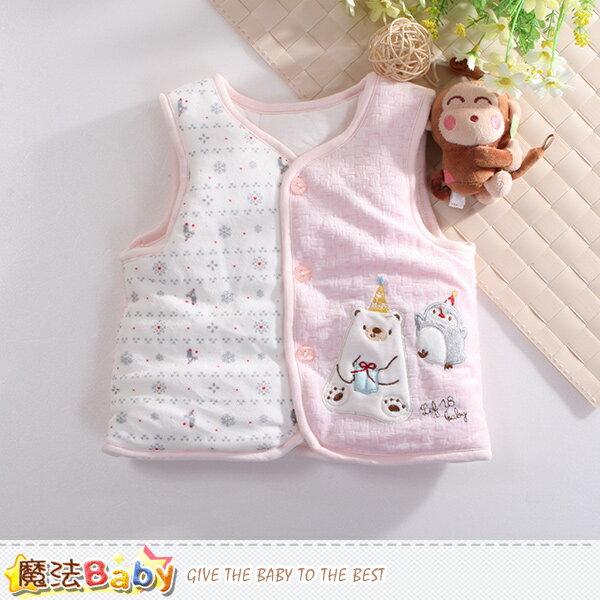 嬰幼兒背心外套 厚鋪棉絲絨保暖外套 魔法Baby~k60405