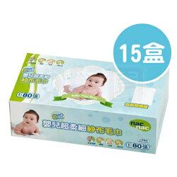 【15盒】nac nac 乾式嬰兒超柔細紗布毛巾80張【悅兒園婦幼用品館】