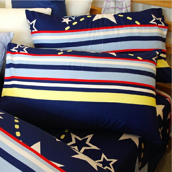 加大雙人床包三件組(含枕套) STAR ☆ 星空天 天鵝絨美肌磨毛【亮麗色彩、觸感升級、SGS檢驗通過】 # 寢國寢城 3