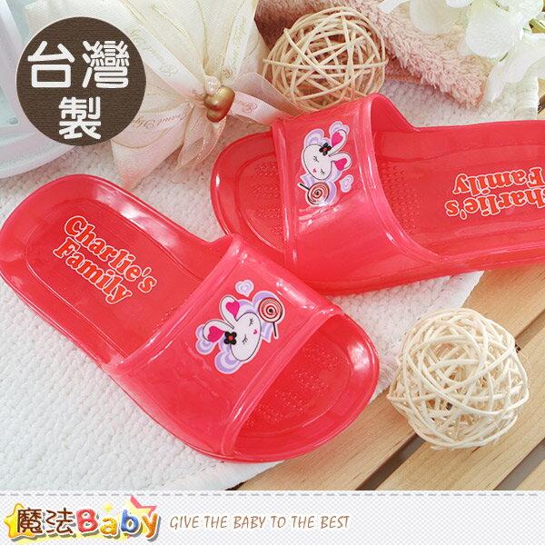兒童拖鞋 台灣製兒童浴室拖鞋 魔法Baby~sd0257