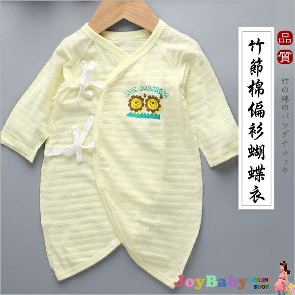 竹節棉純棉蝴蝶衣新生兒和尚衣寶寶連身衣 嬰兒短袖 睡衣日本暢銷夏季超薄冷氣房適用【Joybaby】