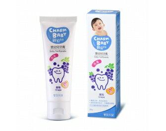 121婦嬰用品館:『121婦嬰用品館』雪芙蘭親貝比嬰幼兒牙膏-葡萄