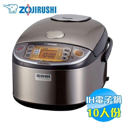 象印 Zojirushi 10人份 3段壓力IH 微電腦電子鍋 NPHRF18