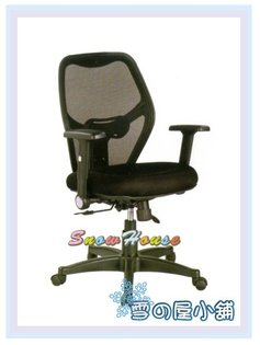╭☆雪之屋居家生活館☆╯AA232-020508PD-801B中型辦公椅電腦椅洽談椅會客椅櫃檯椅休閒椅