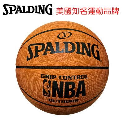 永昌文具【SPALDING】 斯伯丁 Grip Control系列 SPA83082 NBA Grip Control 專業橘- Rubber 籃球 7號 /個