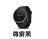 ★價惠最後兩隻★GARMIN VIVOACTIVE 3 智慧腕錶 原廠公司貨 保固一年[需官網登錄] 下標前請先考慮好顏色尺吋,除非新品瑕疵否則無法退換貨,麻煩請三思再下標] 3