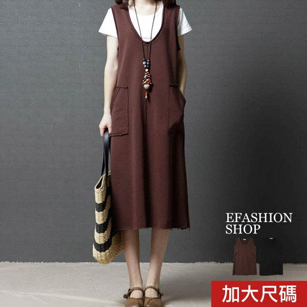 中大尺碼不修邊雙口袋衛衣布背心裙-eFashion預【H16601321】