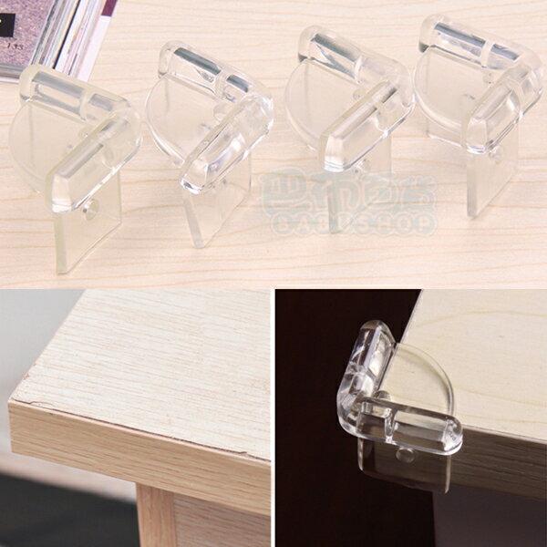 彈性防撞 嬰幼兒方形透明桌角防護套 大款(4入)【巴布百貨】