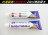 《意生》台灣製造 KRONYO 20ml補胎膠水 自行車腳踏車機車修車工具補胎工具 PAX RAX GIYO SKORP 2
