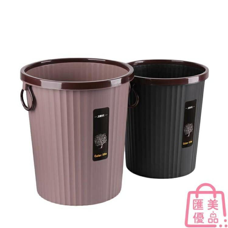 歐式創意垃圾桶家用無蓋壓圈客廳廚房衛生間廁所辦公 迎新年狂歡SALE