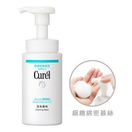 全新 Curel 珂潤 潤浸保濕洗顏慕絲150ml 補充包 SOFINA 水凝乳液 雙效化妝水 美白 溫和潔淨洗髮精