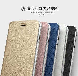 三星Galaxy S6 Edge 保護套 卡來登亮系列手機皮套 三星G9250 翻蓋支架保護殼【預購】