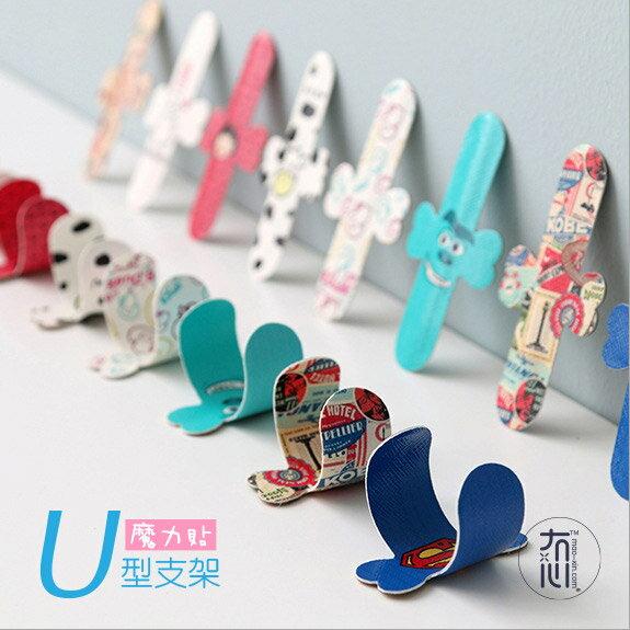 U型可愛卡通魔力貼 通用手機支架 U型創意支架 通用型 U型支架 手機架彈片式U型手機支架