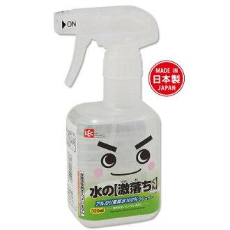 日本製LEC電解水除菌去汙噴劑【六甲媽咪】