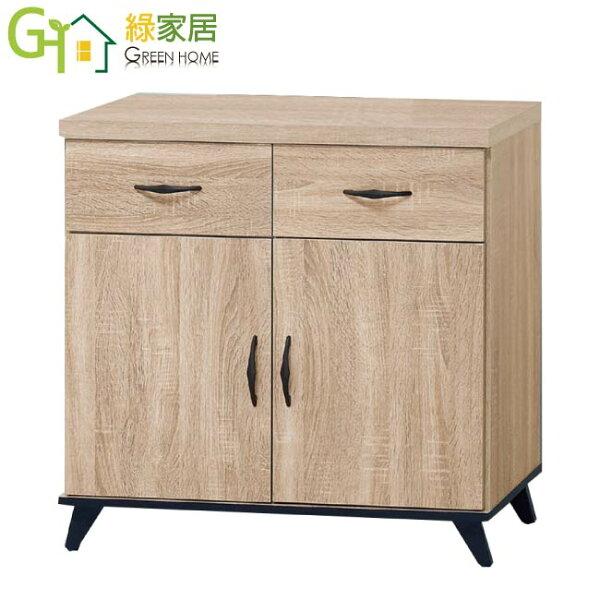 【綠家居】巴納克時尚2.7尺木紋餐櫃收納櫃