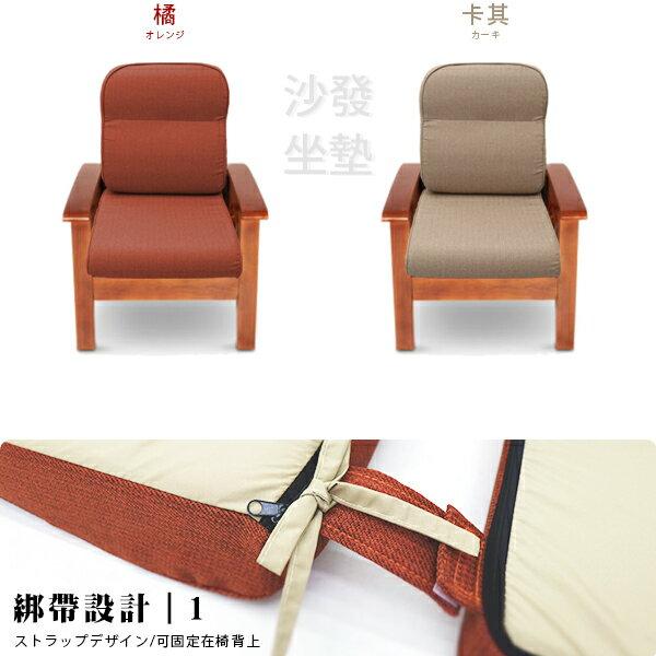 坐墊 椅墊 木椅墊 《可拆洗-素雅L型沙發實木椅墊》-台客嚴選 2